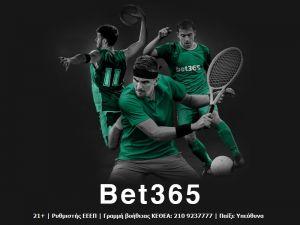 Bet365.Gr Analysis: Complete guide for the player!