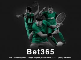 Bet365.Gr Registration: Complete Player Guide!