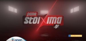 Pamestoixima.gr: Manchester City - Liverpool with 0% rake and Boost Victory!