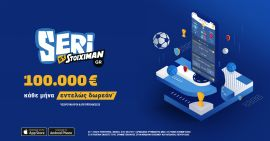 Game ... Serie 100.000 € every month!