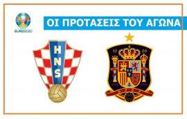 Croația - Spania: Chakir și 1.95