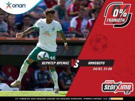 Werder - Hanovra cu 0% și mai ales! Premiera în France 2!