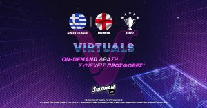 Virtuals in Stoiximan with Greece, Premier and EURO!