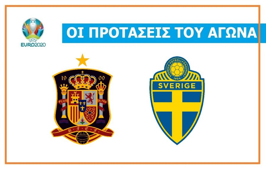 Spania - Suedia: victorie profesională pentru spanioli