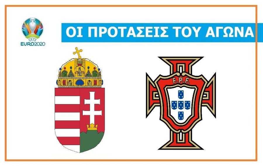 Ungaria-Portugalia: Cu Combo Bet la 2.20