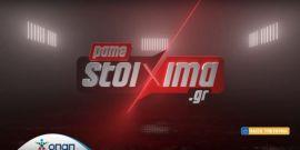 Pamestoixima.gr: Rambursarea banilor și peste 300 de achiziții în Juventus - Napoli!