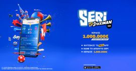 The World Cup has reached, Serie returned and handed out 1.000.000 € cash!
