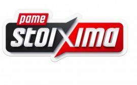 Pamestoixima.gr: Super SK cu 0% rake și cote îmbunătățite!