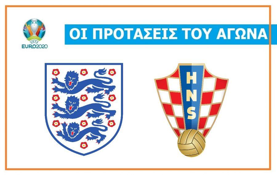 Anglia - Croația: Calitatea duce la un pariu de 2.10
