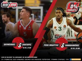 EuroLeague la Pamestoixima.gr: Olympiacos și Panathinaikos OPAP cu 0% rake!