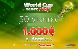 Who scores 1000 euro in the Scoremania contest?