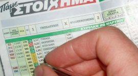 Betting voucher
