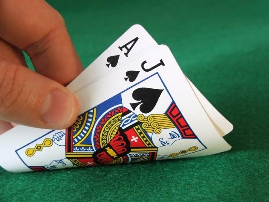 Reguli de Blackjack: cum să joci Blackjack
