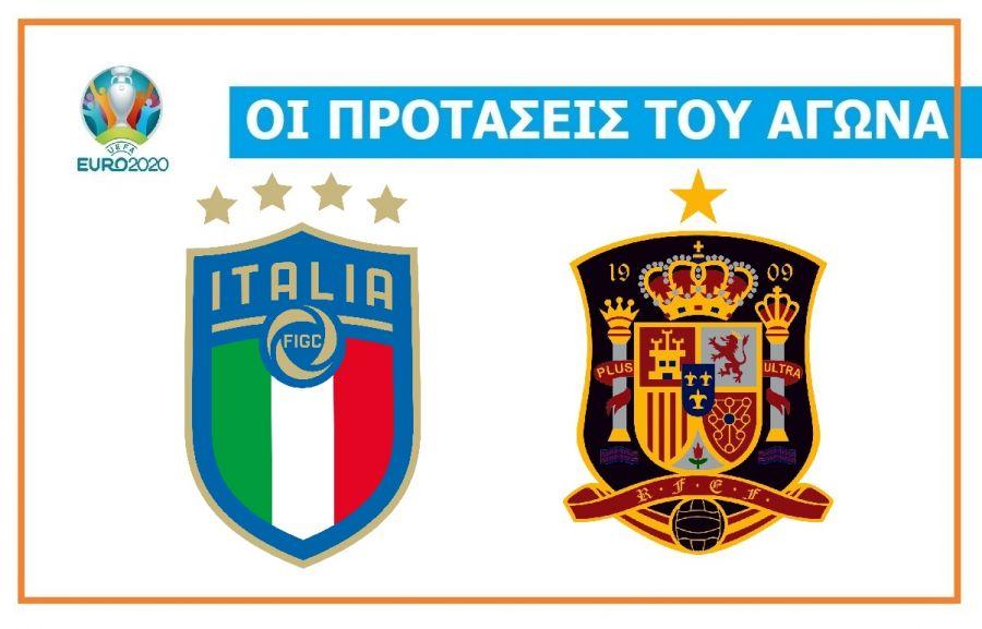 Italia-Spania: pariați pe cea mai bună echipă