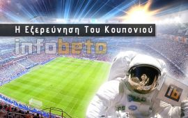 Joc cu Cupa Greciei, Liga Campionilor și Superliga Turciei!