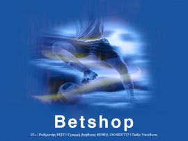 Betshop.gr Analysis - Full Guide to the Player!