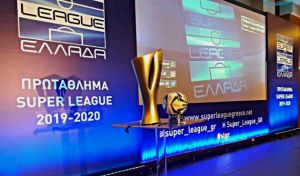 Infobeto organizes a big competition for the Greek Championship!