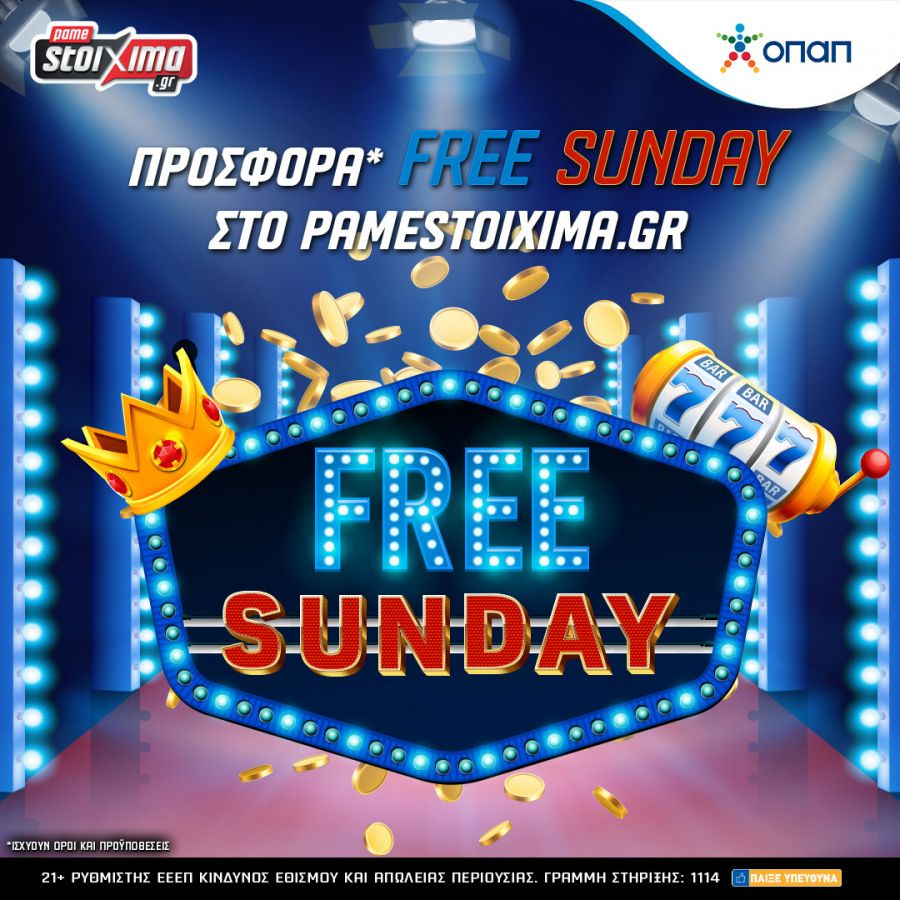 Fantastic offer * at Free Sunday of Pamestoixima.gr