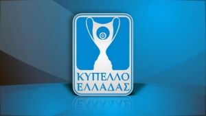 Greece Cup Forecasts: With a combo bet and a corner!