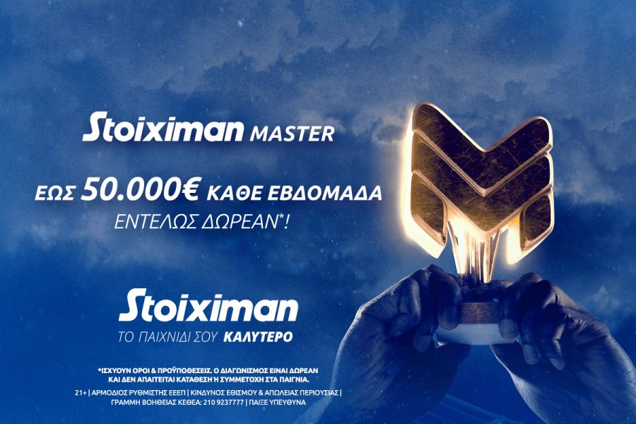 Stoiximan Master: up to € 50.000 completely free * and this weekend!