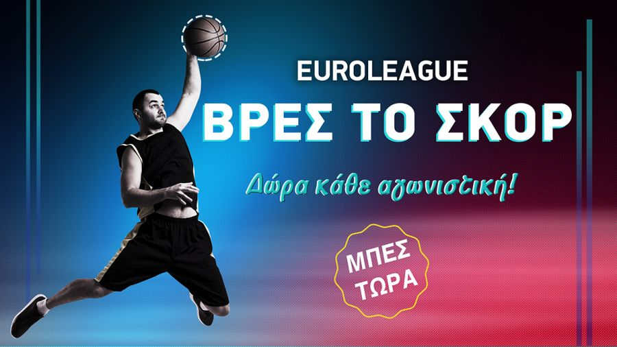 Euroleague: Find Scores And Win Prizes Every Match !!!