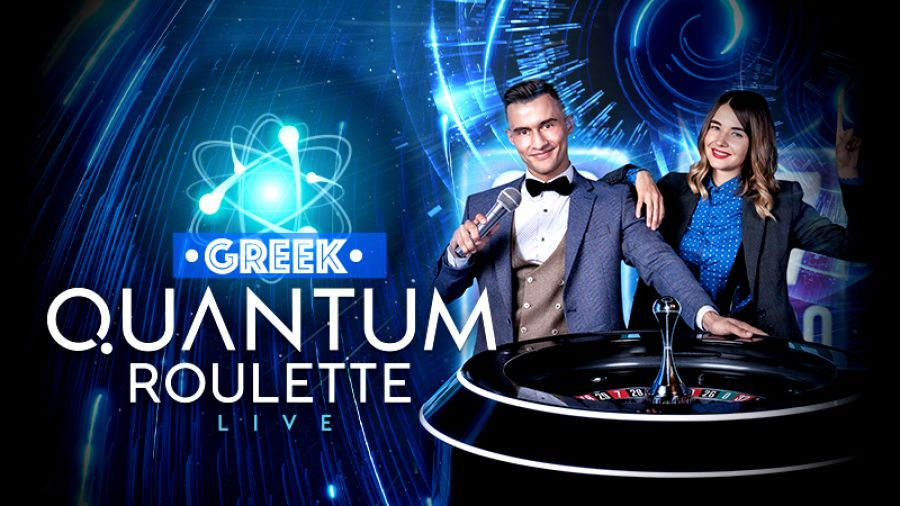Quantum Roulette speaks Greek with super surprise for free * for everyone at Stoiximan!