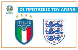 Italy - England: Doubling with a trophy winner