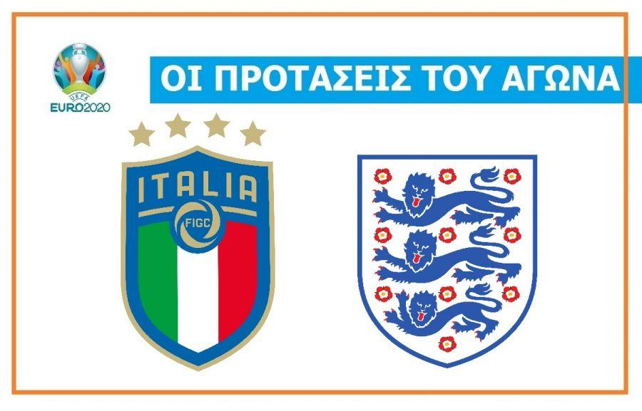 Italia - Anglia: Dublarea cu un câștigător al trofeului