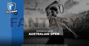 Turneu de fantezie pentru Australian Open, la Stoiximan.com & Day Forecast