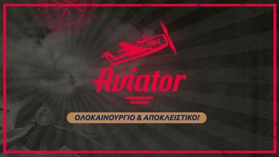 A member of Stoiximan won € 10.000 with € 5 in Aviator!