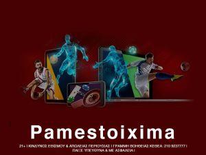 Analysis Pamestoixima.gr - Full Guide for the Player!