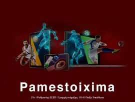 The renewed home page of pamestoixima.gr
