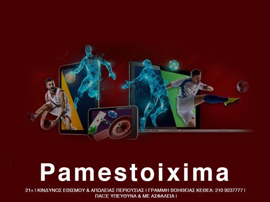 The renewed home page of pamestoixima.gr