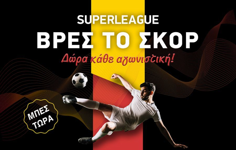 SuperLeague Competition: The lights in line and Europe