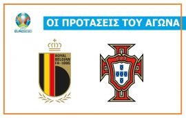 Belgia-Portugalia: Promit obiective!