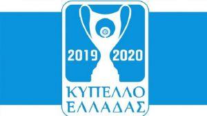 Predicați pariurile pentru Cupa Greciei