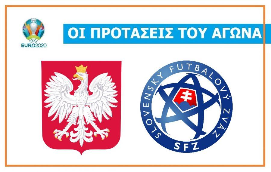 Poland-Slovakia: Lewandowski's company is a favorite