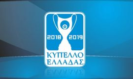 "Greece Cup: Goals at ""Plateia"", preference at Olympiakos 2,10 in Lamia!"