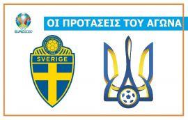 Suedia - Ucraina: primul motiv pentru scandinavi