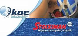 Stoiximan is also a sponsor of water polo