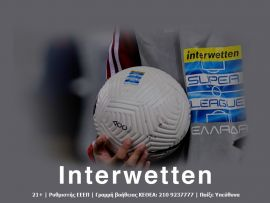 Interwetten offers a legal bet in Greece