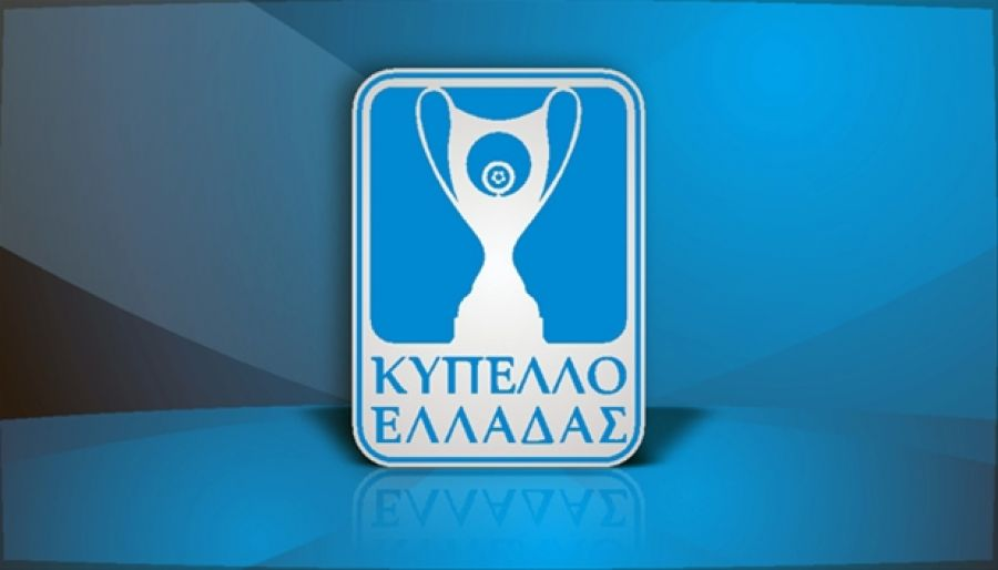 Greek Cup: The odds of crucial rematch
