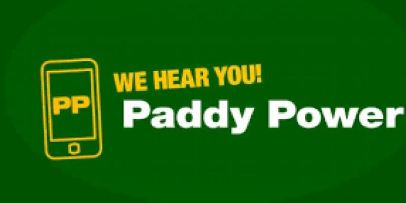 Aγγλία - Πορτογαλία με FREEBET από Paddypower!!